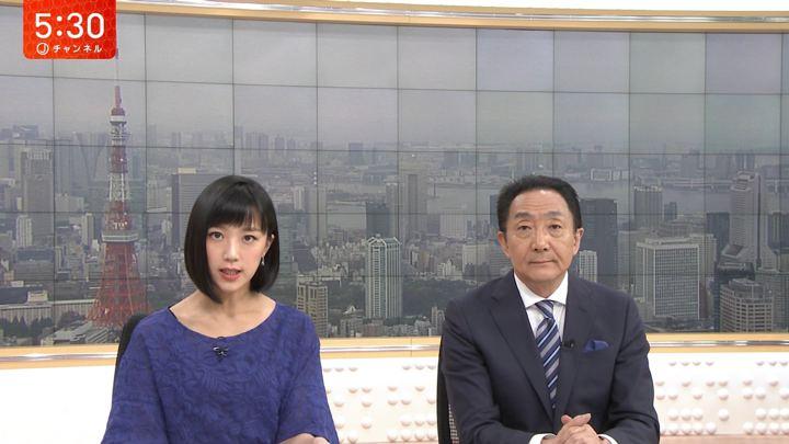 2018年06月13日竹内由恵の画像06枚目