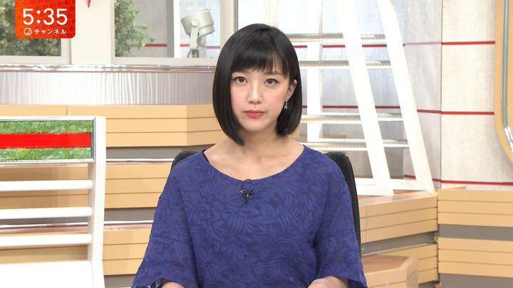 2018年06月13日竹内由恵の画像08枚目