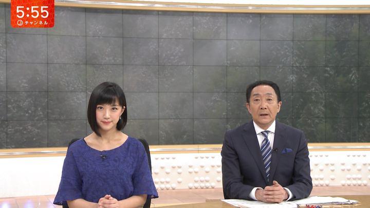 2018年06月13日竹内由恵の画像12枚目