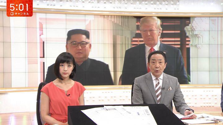 2018年06月14日竹内由恵の画像03枚目