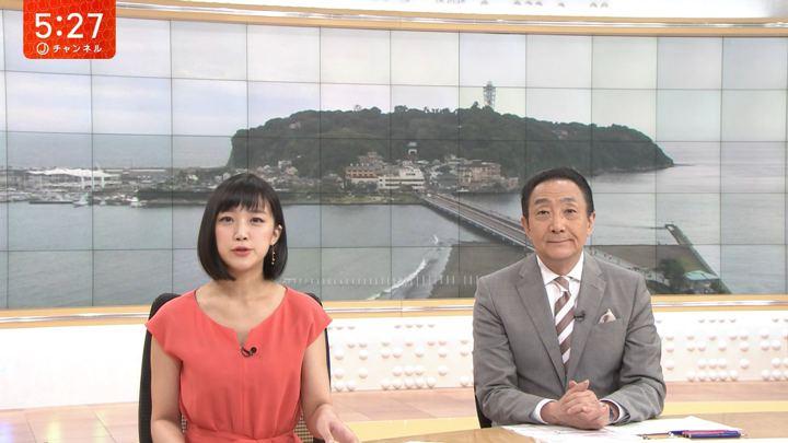 2018年06月14日竹内由恵の画像07枚目