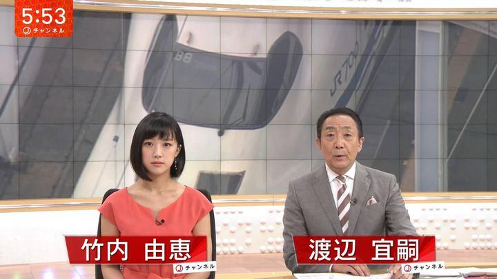 2018年06月14日竹内由恵の画像14枚目