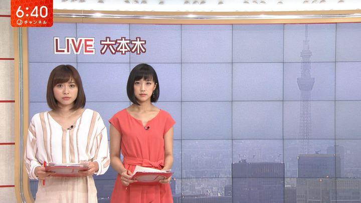 2018年06月14日竹内由恵の画像20枚目