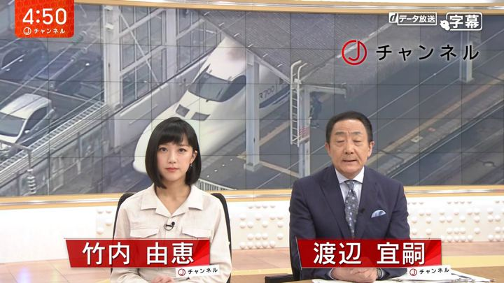 2018年06月15日竹内由恵の画像01枚目