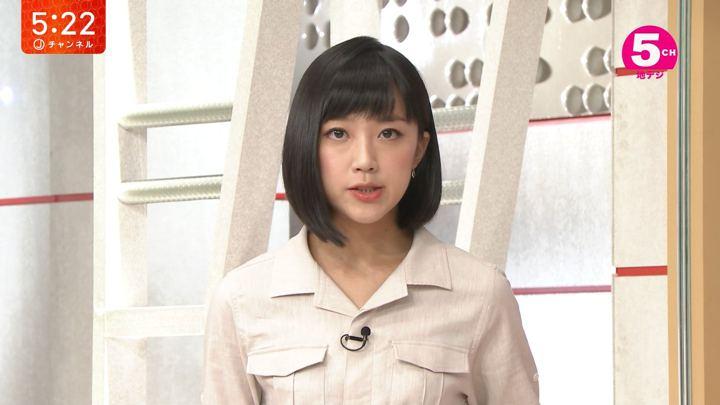 2018年06月15日竹内由恵の画像09枚目