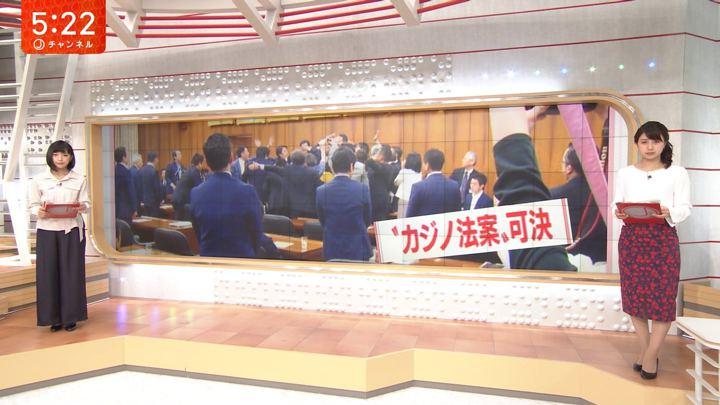 2018年06月15日竹内由恵の画像12枚目