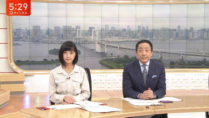 2018年06月15日竹内由恵の画像14枚目