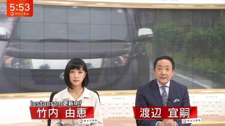 2018年06月15日竹内由恵の画像19枚目