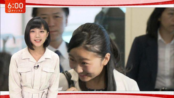 2018年06月15日竹内由恵の画像20枚目