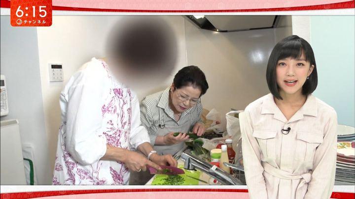 2018年06月15日竹内由恵の画像22枚目