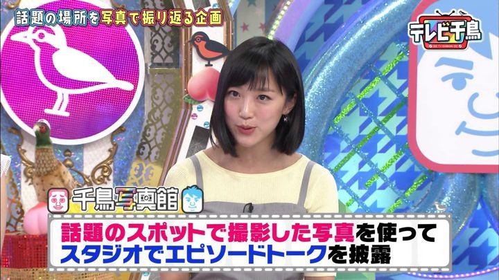 2018年06月15日竹内由恵の画像34枚目