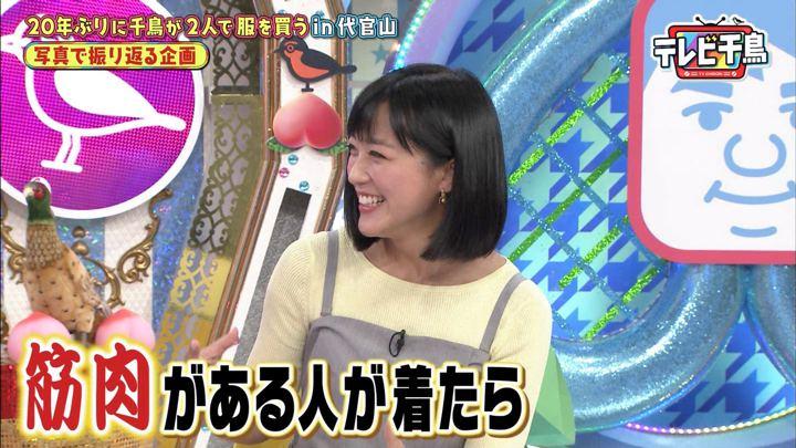 2018年06月15日竹内由恵の画像37枚目
