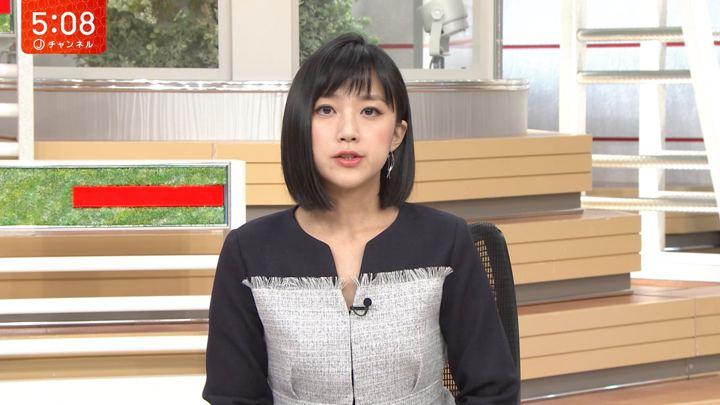 2018年06月18日竹内由恵の画像02枚目