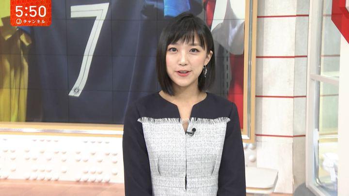 2018年06月18日竹内由恵の画像08枚目