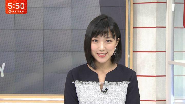 2018年06月18日竹内由恵の画像09枚目