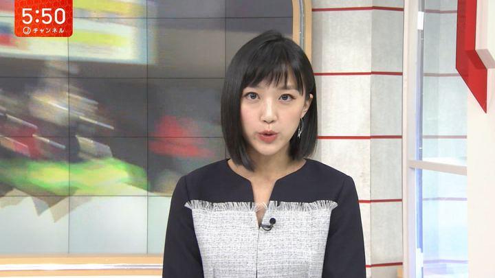 2018年06月18日竹内由恵の画像10枚目