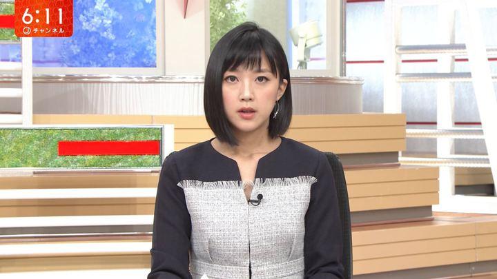 2018年06月18日竹内由恵の画像26枚目