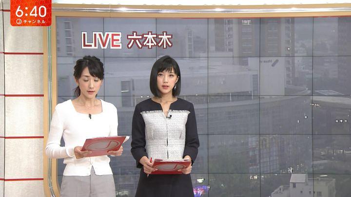 2018年06月18日竹内由恵の画像29枚目