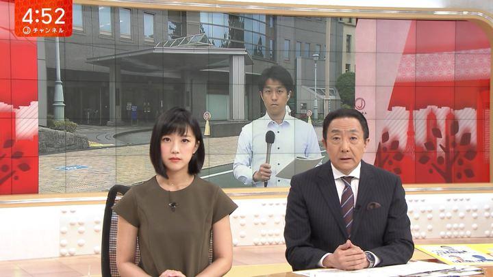 2018年06月19日竹内由恵の画像01枚目