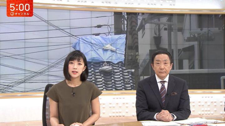 2018年06月19日竹内由恵の画像02枚目