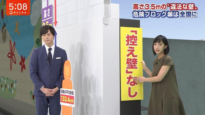 2018年06月19日竹内由恵の画像06枚目