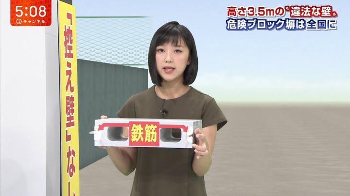 2018年06月19日竹内由恵の画像09枚目