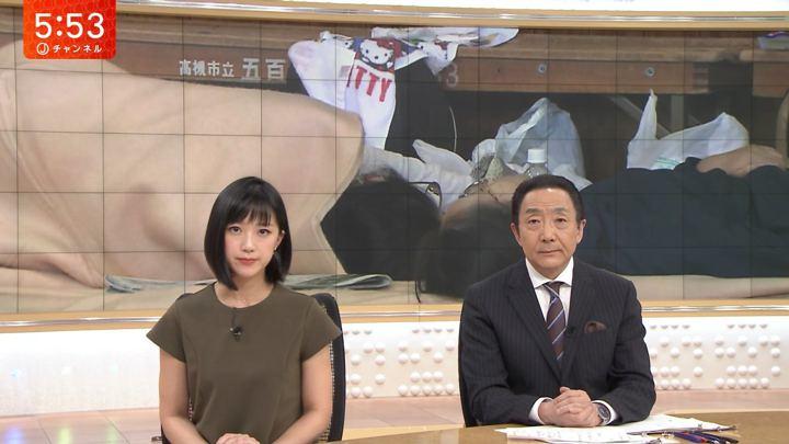 2018年06月19日竹内由恵の画像15枚目