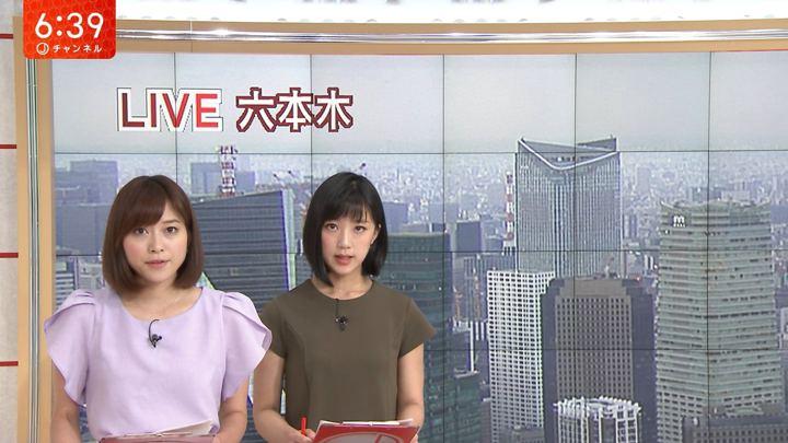 2018年06月19日竹内由恵の画像18枚目
