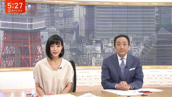 2018年06月21日竹内由恵の画像09枚目