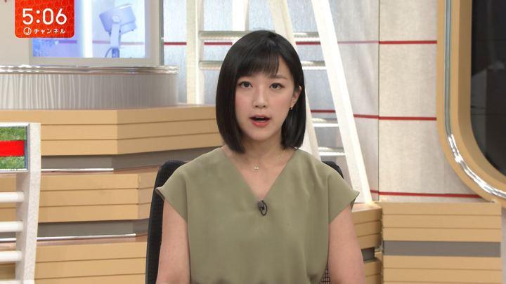 2018年06月22日竹内由恵の画像10枚目