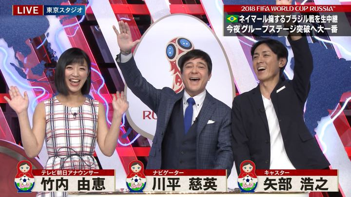 2018年06月22日竹内由恵の画像23枚目
