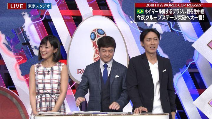 2018年06月22日竹内由恵の画像31枚目