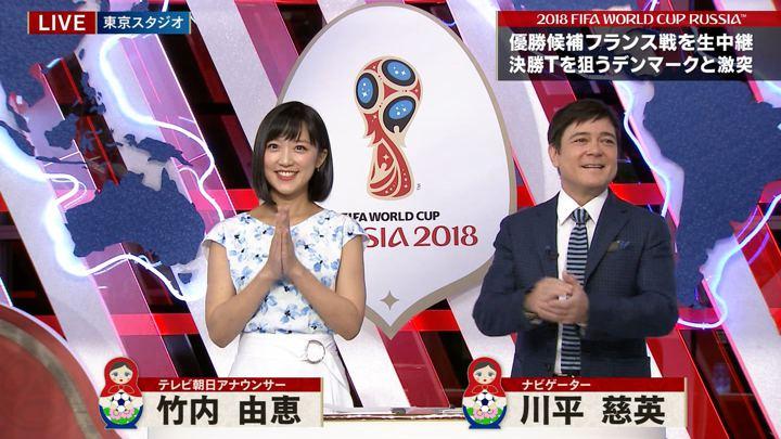 2018年06月26日竹内由恵の画像17枚目