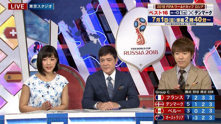 2018年06月26日竹内由恵の画像25枚目