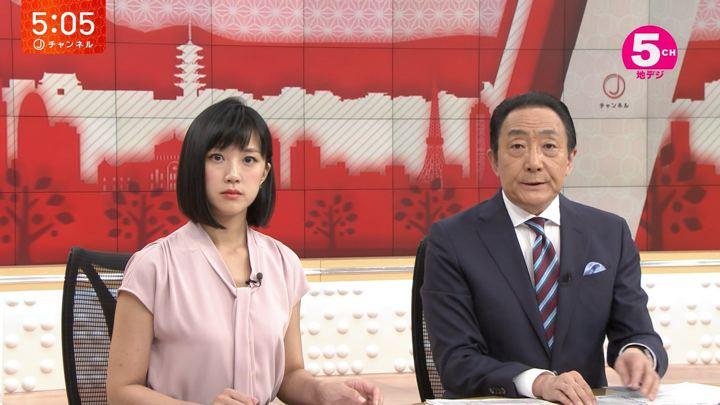 2018年06月27日竹内由恵の画像05枚目