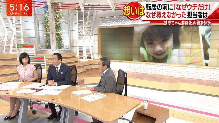 2018年06月27日竹内由恵の画像07枚目