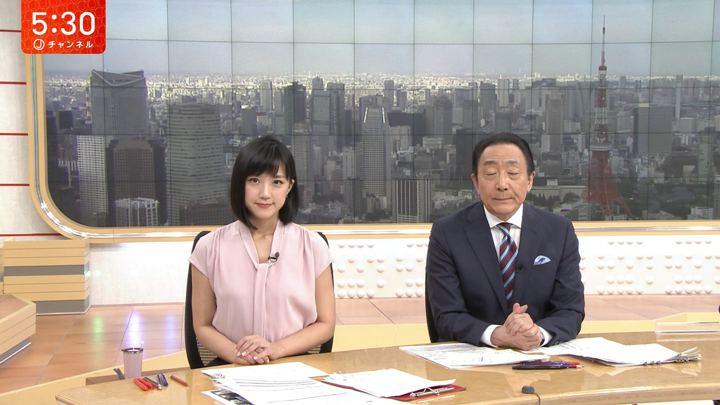 2018年06月27日竹内由恵の画像10枚目