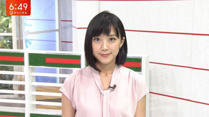 2018年06月27日竹内由恵の画像24枚目