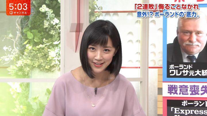 2018年06月28日竹内由恵の画像04枚目