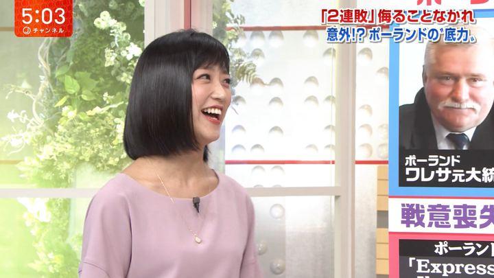 2018年06月28日竹内由恵の画像05枚目
