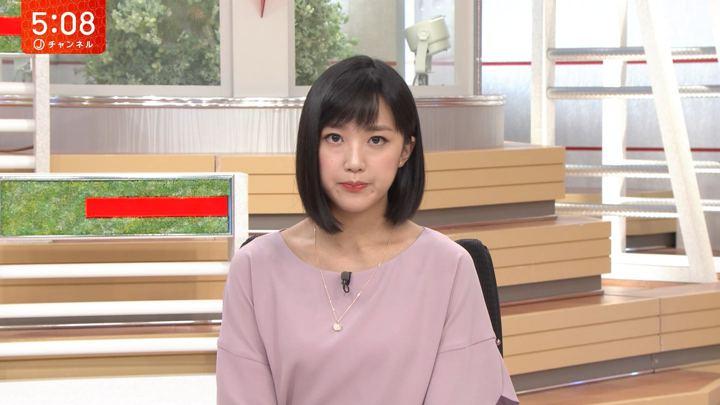 2018年06月28日竹内由恵の画像09枚目