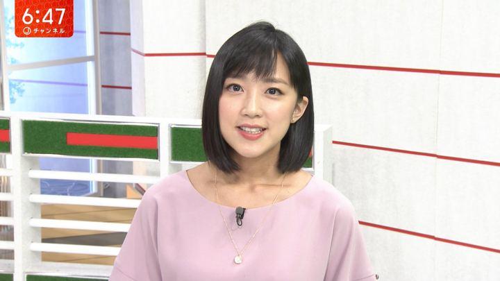 2018年06月28日竹内由恵の画像23枚目