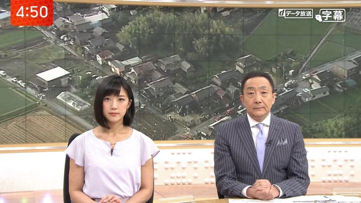 2018年06月29日竹内由恵の画像01枚目
