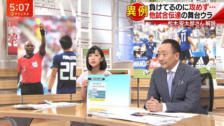 2018年06月29日竹内由恵の画像02枚目