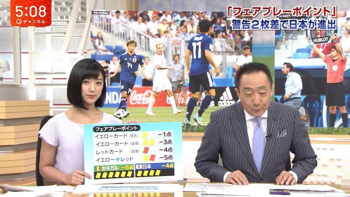 2018年06月29日竹内由恵の画像03枚目