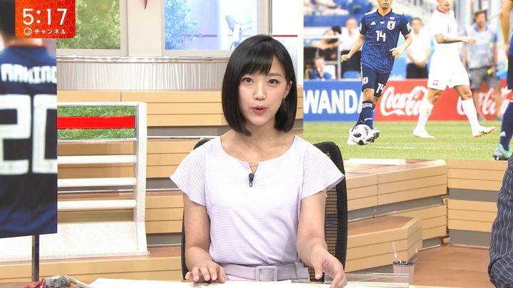 2018年06月29日竹内由恵の画像09枚目