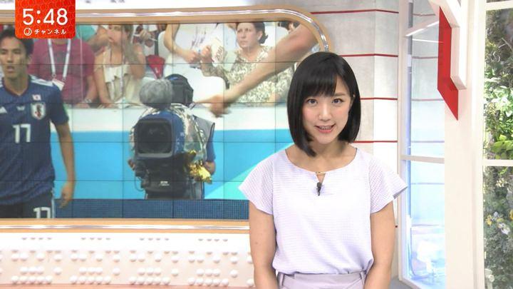 2018年06月29日竹内由恵の画像21枚目