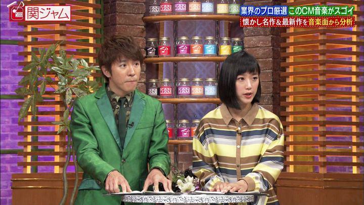 2018年07月01日竹内由恵の画像11枚目