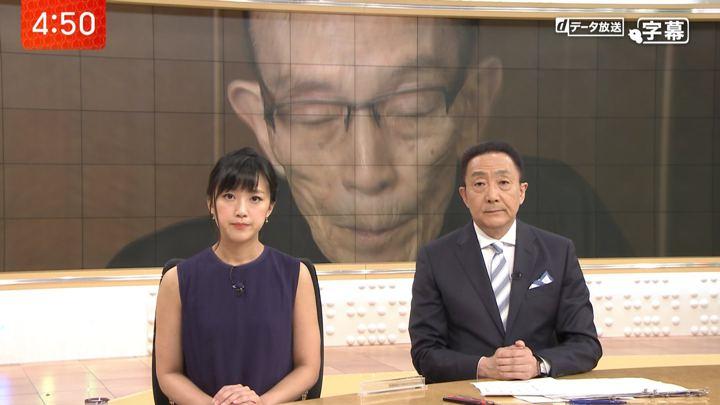 2018年07月02日竹内由恵の画像01枚目