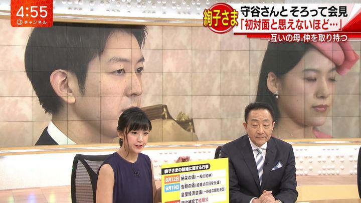 2018年07月02日竹内由恵の画像03枚目